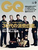 Imagecover200809
